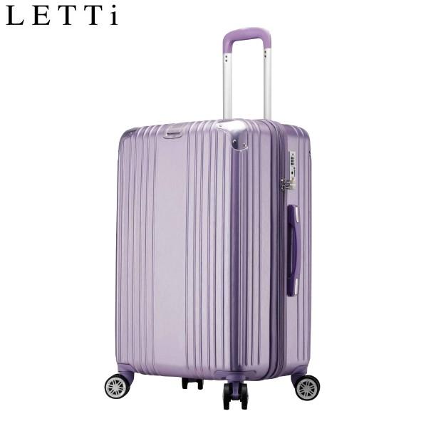 LETTi 26/29吋TSA海關鎖可加大行李箱2407 (多色可選)