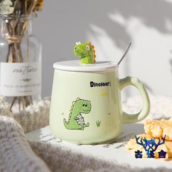 馬克杯陶瓷帶蓋勺咖啡杯家用兒童水杯【古怪舍】