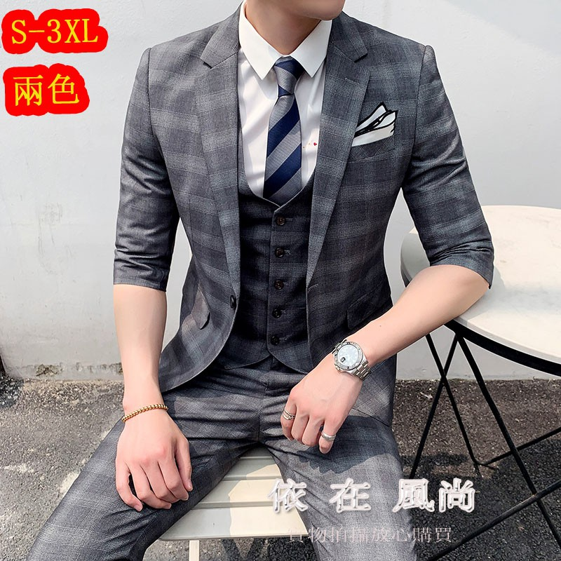 商務風西裝西服套裝S-3XL【依在風尚】新款男裝西裝套裝男士中袖格子西裝套裝紳士英倫風西服三件套禮服2色ICYS.662