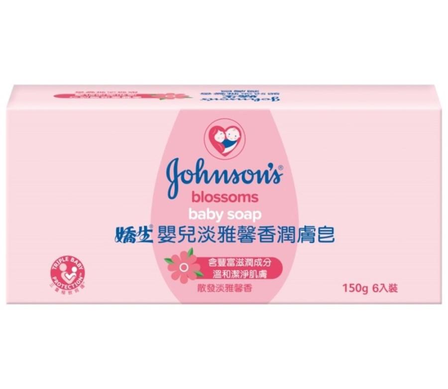嬌生嬰兒淡雅馨香潤膚皂150g