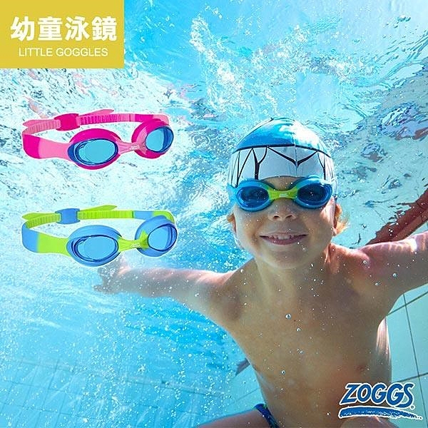 【南紡購物中心】ZOGGS 幼童旋轉小海豹防霧抗UV泳鏡