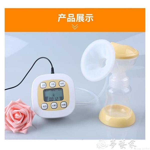 吸奶器 孕之寶吸奶器電動吸力大靜音自動催乳擠奶抽奶拔無痛產後非手動 夢藝