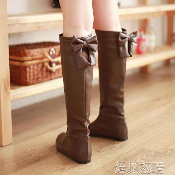 長靴女秋冬季中靴女春秋長靴平底女靴秋季靴子長筒靴高筒靴秋款單靴 快速出貨