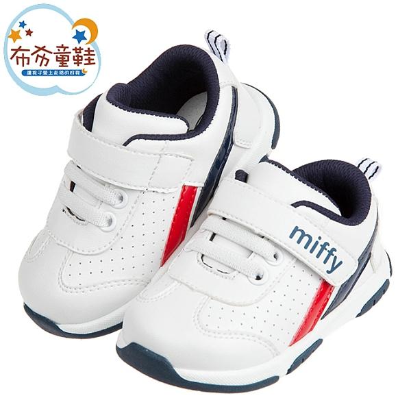 《布布童鞋》Miffy米飛兔白色輕量皮質寶寶學步鞋(13~15.5公分) [ L0R107M ]