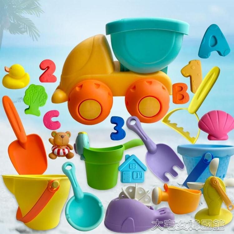 沙灘玩具兒童沙灘玩具戲水玩沙玩具套裝寶寶男孩女孩玩具沙池套裝 台灣現貨 聖誕節交換禮物 雙12YJT