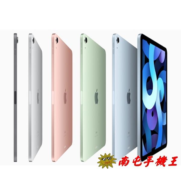 ※南屯手機王※ iPad Air (第4代) 64G Wi-Fi + 行動網路 A2072【預購中】