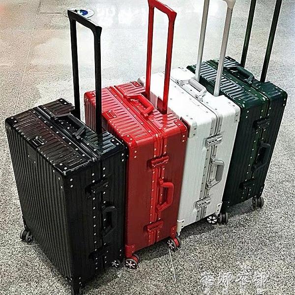 網紅ins行李箱女小型學生20寸密碼旅行箱子密碼皮箱拉桿箱男24寸 交換禮物