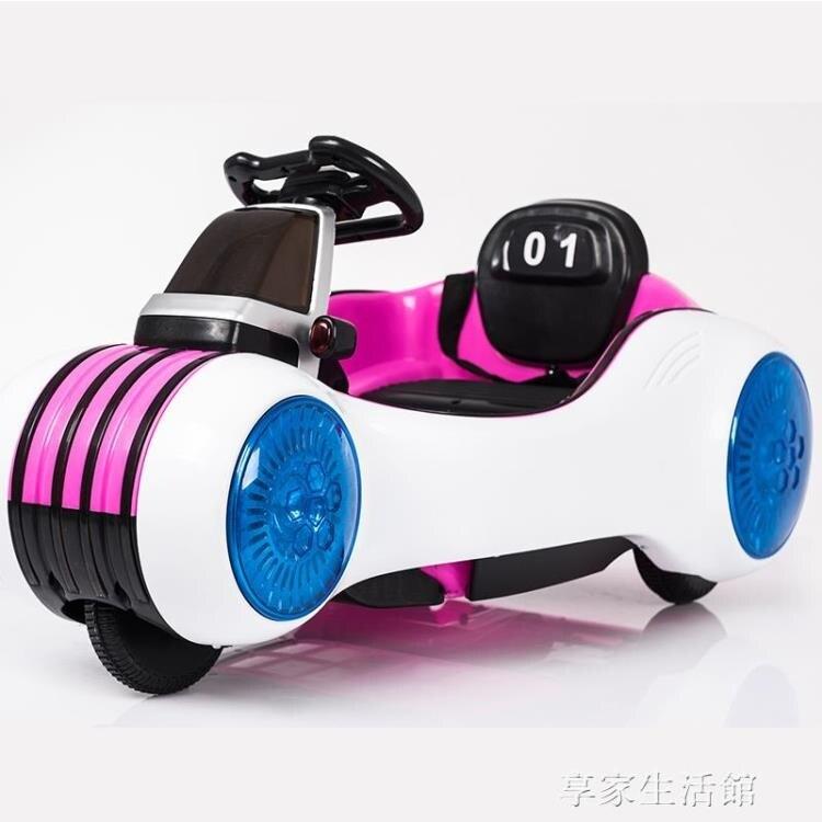 兒童電動車三輪太空車嬰兒玩具可坐人四輪遙控汽車可坐寶寶摩托車  -生活  全館免運