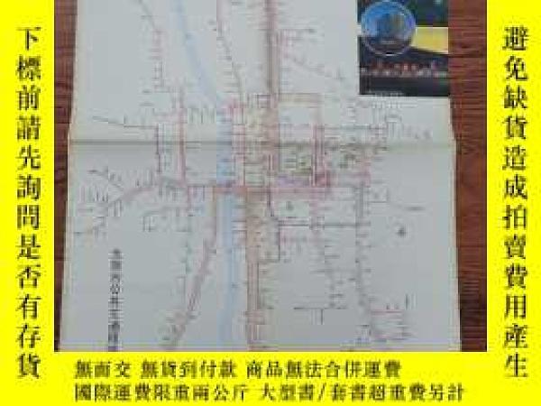 二手書博民逛書店太原市市區遊覽交通圖(1986年版)罕見滿80 Y450953 測繪出版社 出版1986