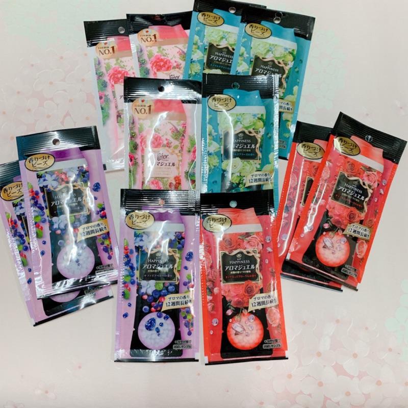 日本P&G lenor 蘭諾衣物芳香豆 洗衣香香豆 衣物芳香 衣物芬芳 試用包 40ml