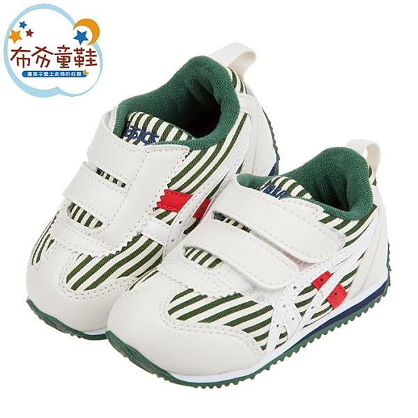 《布布童鞋》asics亞瑟士IDAHO條紋綠寶寶機能學步鞋(13~15.5公分) [ J0R167C ]