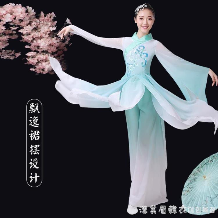 古典舞演出服女飄逸中國風扇子舞民族舞蹈服漢服仙女古箏表演服裝 凡客名品