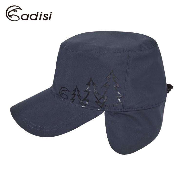 ADISI 輕量3L防水高透氣保暖護耳頸軍帽 AS18011 廠商直送 現貨
