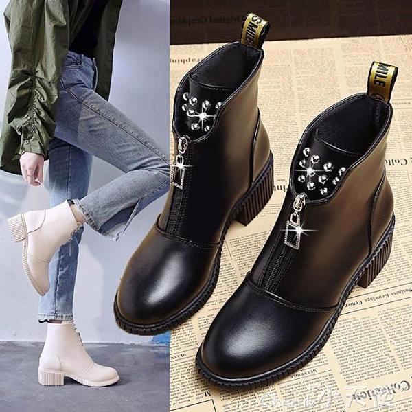 短靴 2021新款秋冬時裝靴韓版前拉鍊短靴粗跟柳釘馬丁靴中跟女靴子 小天使