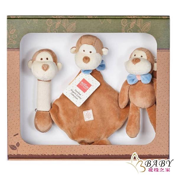 彌月嬰兒禮盒三件組 有機棉安撫娃娃 俊秀小猴子 | MiYim (嬰幼兒/寶寶/兒童/幼童/小朋友)