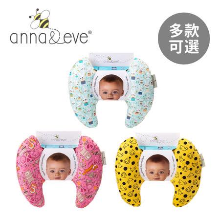 Anna&Eve 美國 嬰幼兒頭頸支撐保護枕 - 多款任選 汽座枕 / 推車枕
