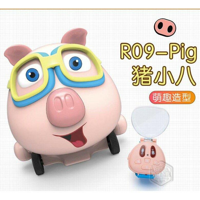 豬小八手錶遙控車 紅外線遙控跟隨