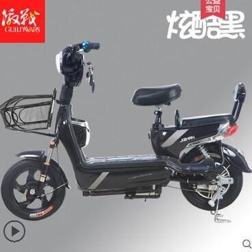【現貨】電動車 激戰新款電動車成人電動自行車48V小型電瓶車男女代步電車電動車 快速出貨
