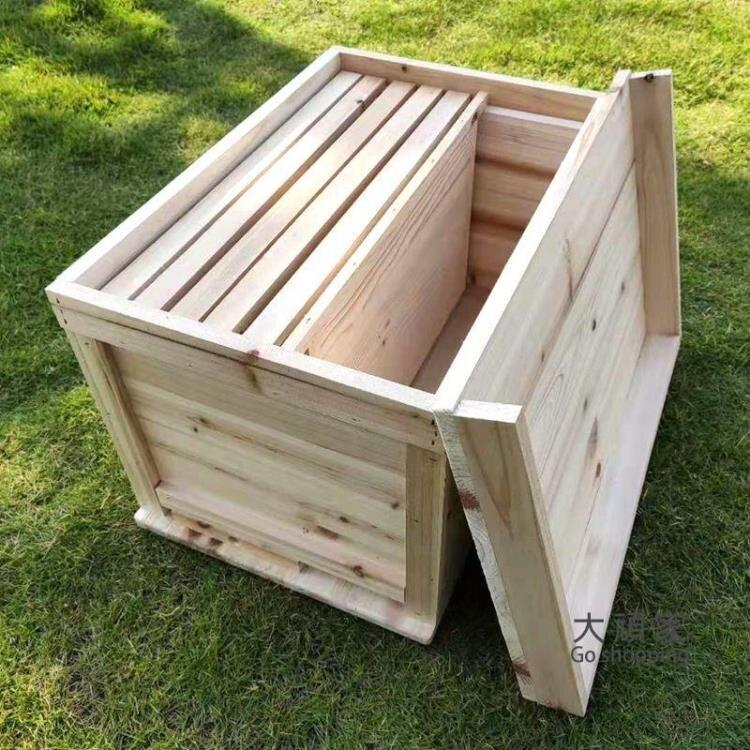 蜜蜂箱 訂做標準中蜂箱蜂箱42 44 45 46尺寸杉木蜂箱養蜂箱蜜蜂箱箱T