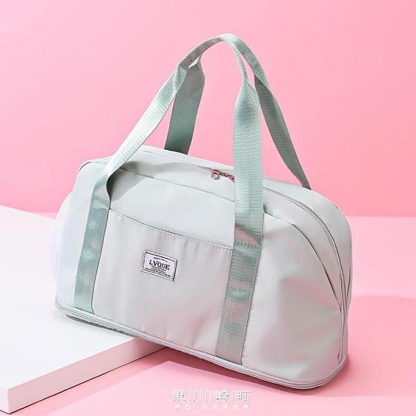 短途旅行包女手提大容量輕便運動健身包可擴展行李包旅游收納袋潮 快速出貨