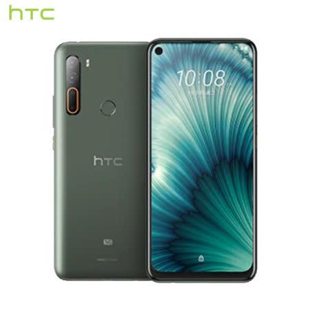 HTC U20 5G 智慧型手機(8G/256G)-綠