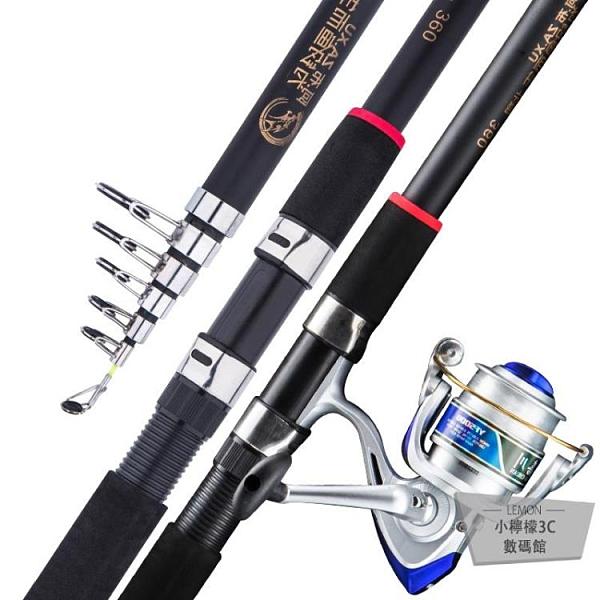 海竿套裝海釣魚竿碳素遠投竿超硬組合全套拋竿海桿甩竿【小檸檬3C】