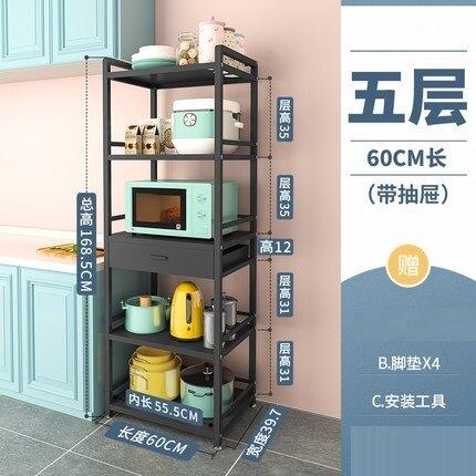 微波爐置物架 廚房置物架落地多層儲物架家用微波爐架子鍋架烤箱【星時代】jy