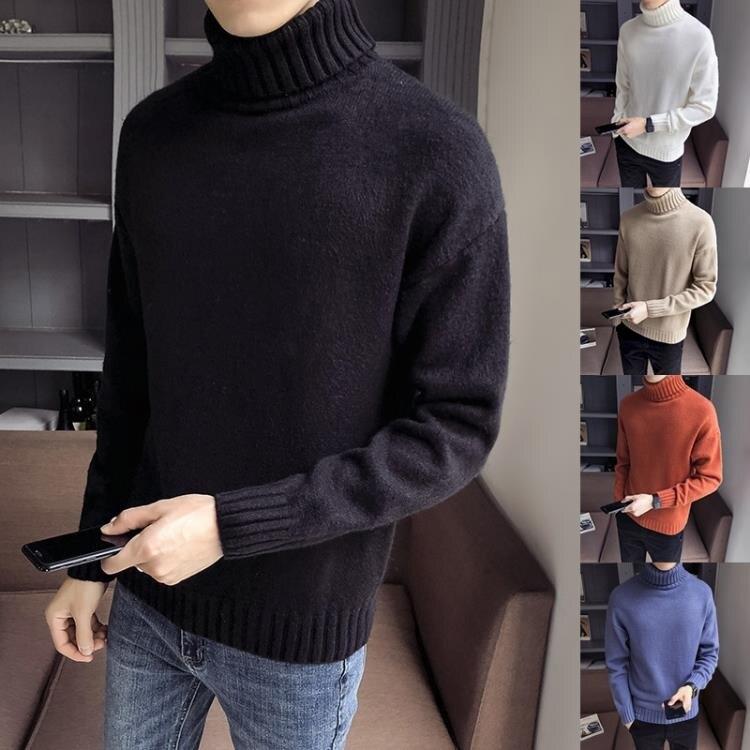 高領毛衣男士冬季韓版潮流寬鬆慵懶風針織衫長領加厚打底衫線衣服 全館免運