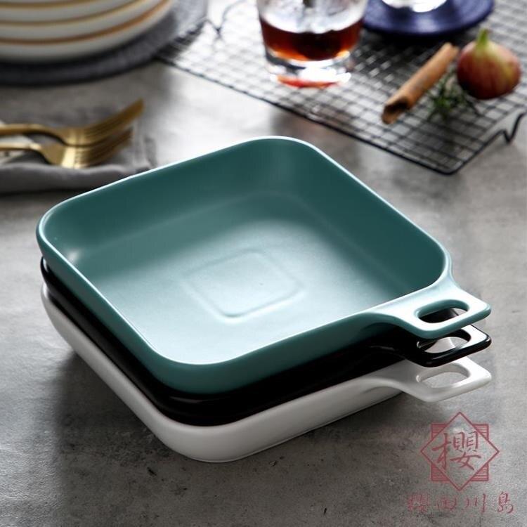 創意平底烘培盤烤箱盤烤盤 陶瓷盤子西餐盤方形平盤