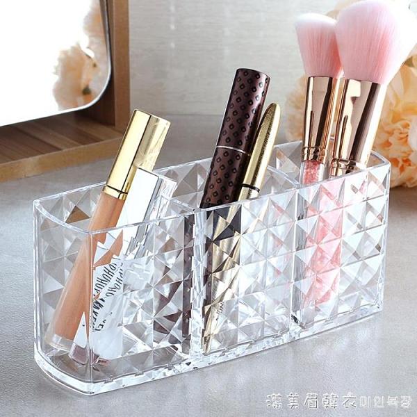 透明亞克力化妝刷收納桶眉筆美妝刷筒口紅唇彩釉整理架化妝品盒子 美眉新品