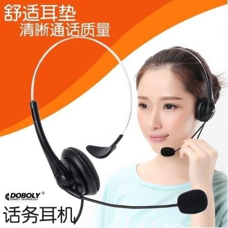 現貨 客服耳機電話頭戴式耳機手機耳麥雙耳話務員專用耳機電話機無線降噪固話座機【快速出貨】