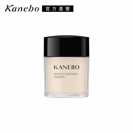 Kanebo 佳麗寶 KANEBO輕爽持妝蜜粉18g