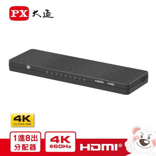 PX 大通 HDMI2.0 1進8出分配器 4K HD2-181