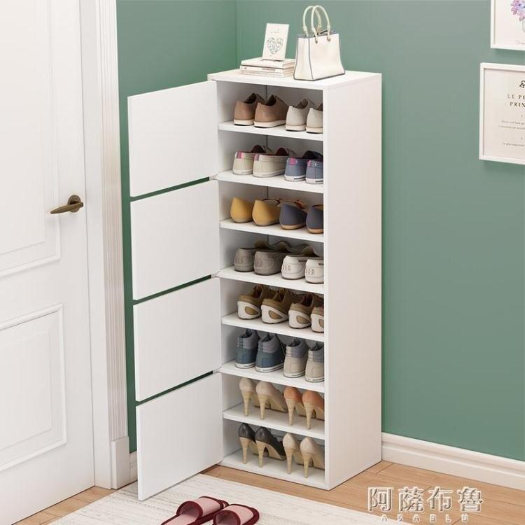 【現貨】鞋櫃 鞋櫃家用門口省空間多層鞋架大容量防塵經濟型角落儲物女鞋收納櫃 快速出貨