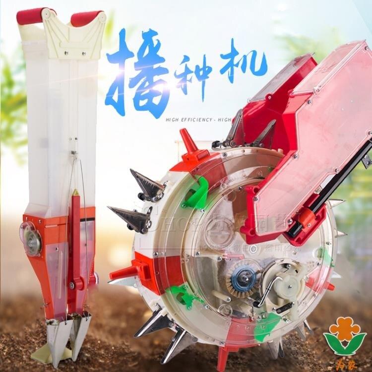 頂箱手推輪式花生大豆 玉米 蔬菜精量播種機點播機種植機 MKS快速出貨