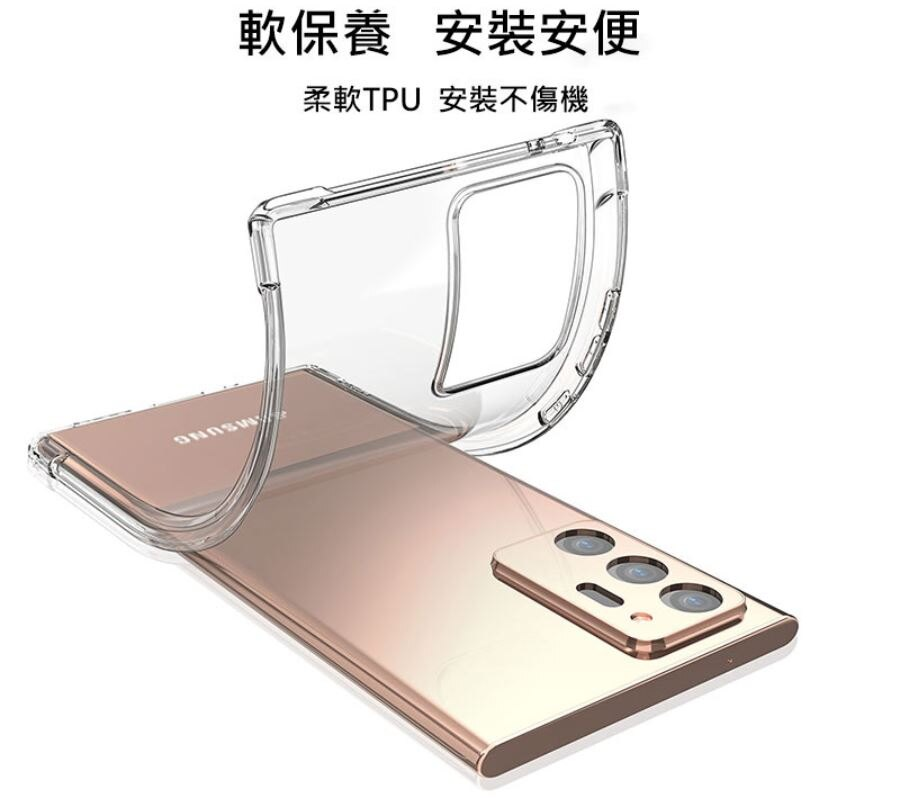 LEEU DESIGN SAMSUNG Galaxy Note 20 Ultra 犀盾 氣囊防摔保護殼