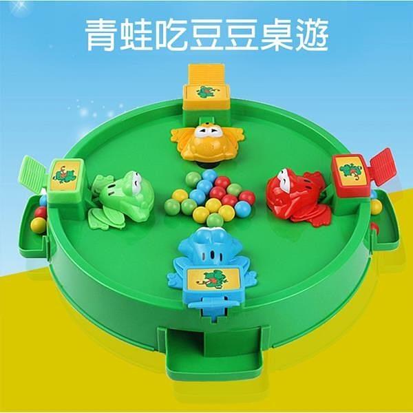 【南紡購物中心】【GCT玩具嚴選】青蛙吃豆豆親子互動桌遊 兒童親子玩具 青蛙吃豆大號