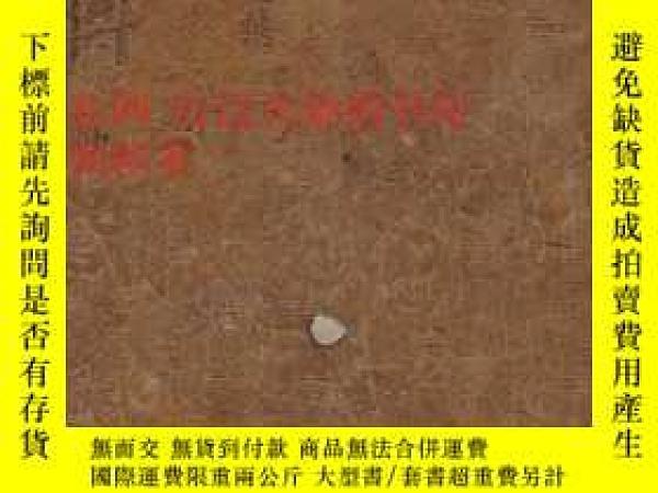二手書博民逛書店罕見《書傳大全》Y200107 胡廣(明)...等奉勅編
