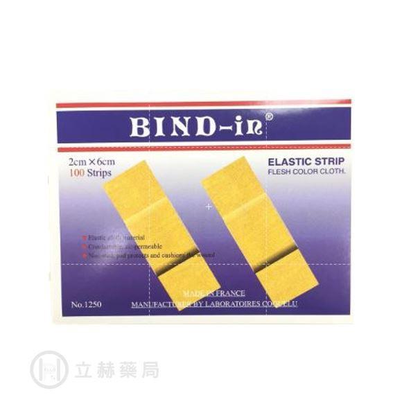 絆多 Bind-in 透氣伸縮膠布 No.1250 (常用型) 100 片/盒 公司貨【立赫藥局】
