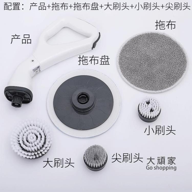 電動清潔刷 子無線多功能地板瓷磚縫隙家用手持衛生間強力浴室神器T