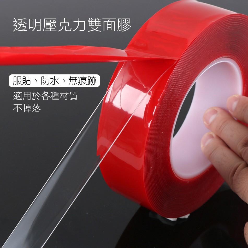 超黏透明壓克力雙面膠ab0069清除無痕汽車飾條手機架居家佈置商店促銷pop張貼學校壁報 - 中款寬