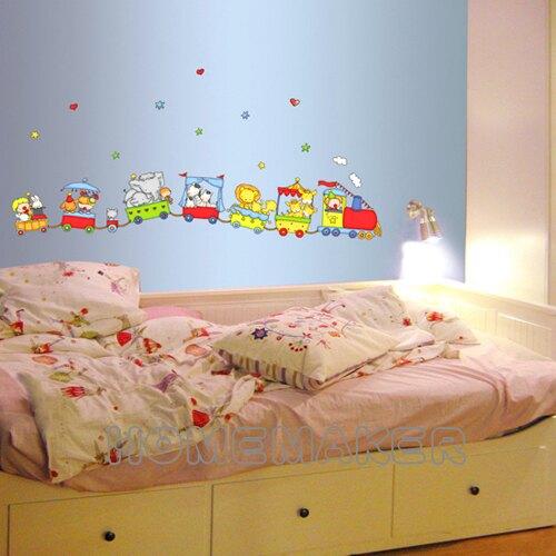 出清特價  韓國大型牆面壁貼_HPS-58046