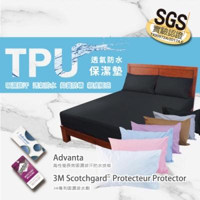 bedtime story極薄TPU防水3M吸濕排汗保潔墊_雙人加大6x6.2尺三件組