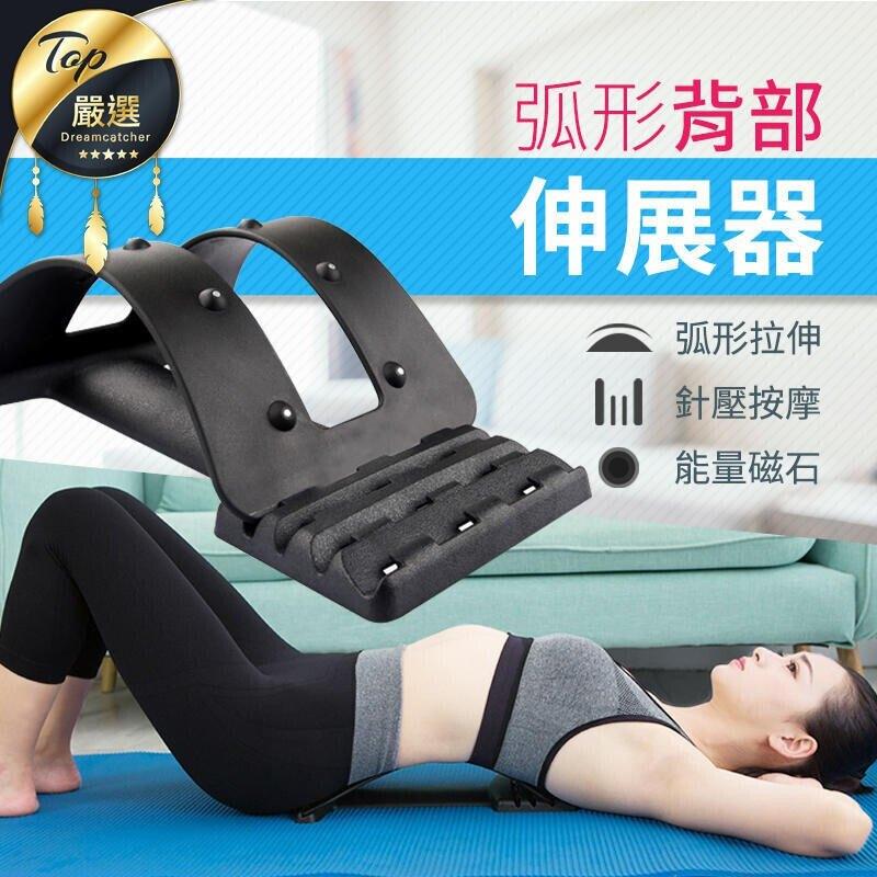 免運 腰椎頸椎牽引器 家用拉伸牽引床頸托腰部器 腰椎間盤脊椎突出牽引器 可開發票