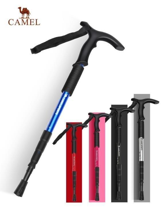 【現貨】登山杖 駱駝戶外登山杖手杖爬山徒步裝備超輕多功能伸縮拐杖拐棍行山杖 快速出貨