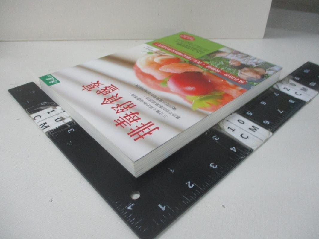 【書寶二手書T2/養生_B5B】排毒舒食盛宴_張幼香