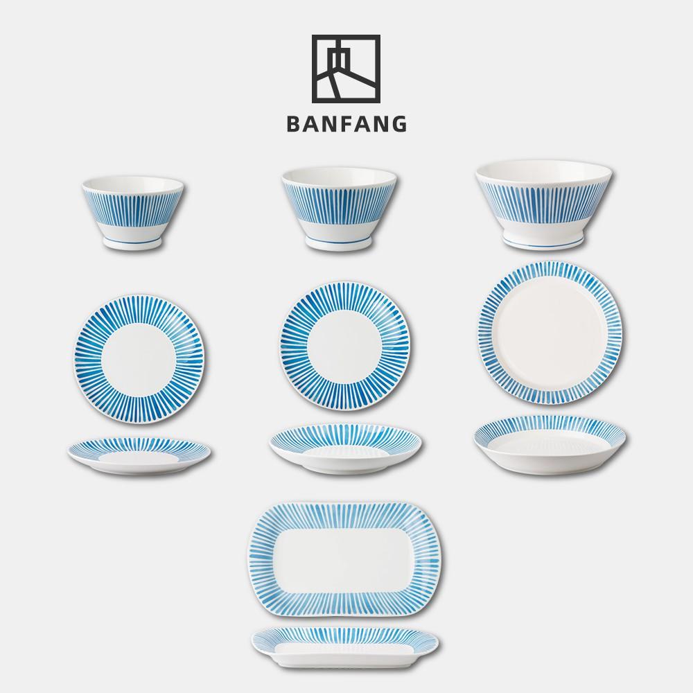 半房日式麵碗家用創意湯麵碗高腳抗菌沙拉陶瓷餐具魚盤斗笠麵條碗