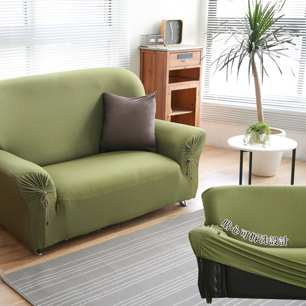 hoi! 格藍傢飾和風綿柔仿布紋沙發套-抹茶綠3人