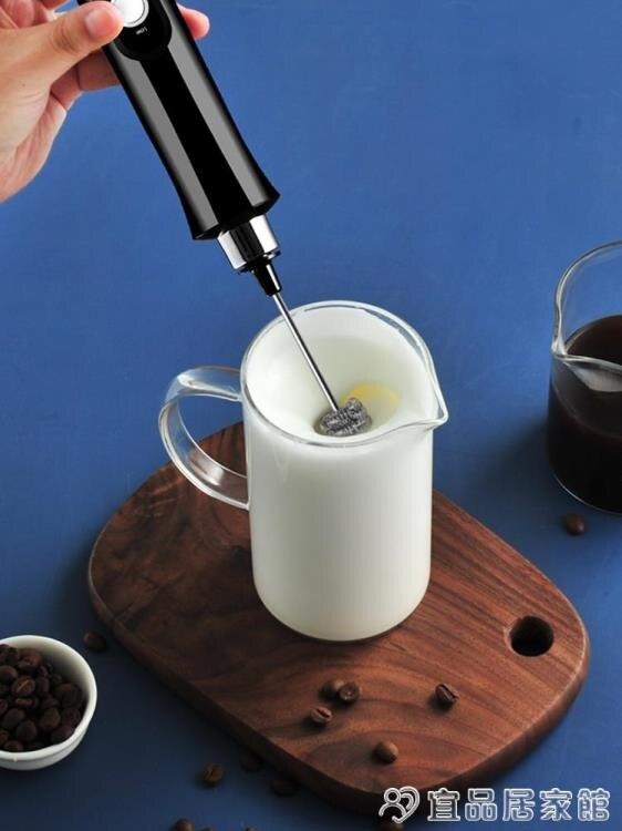 【現貨】奶泡器 電動打奶泡器咖啡奶泡機家用牛奶打泡器打發器迷你手持攪拌打蛋器 快速出貨