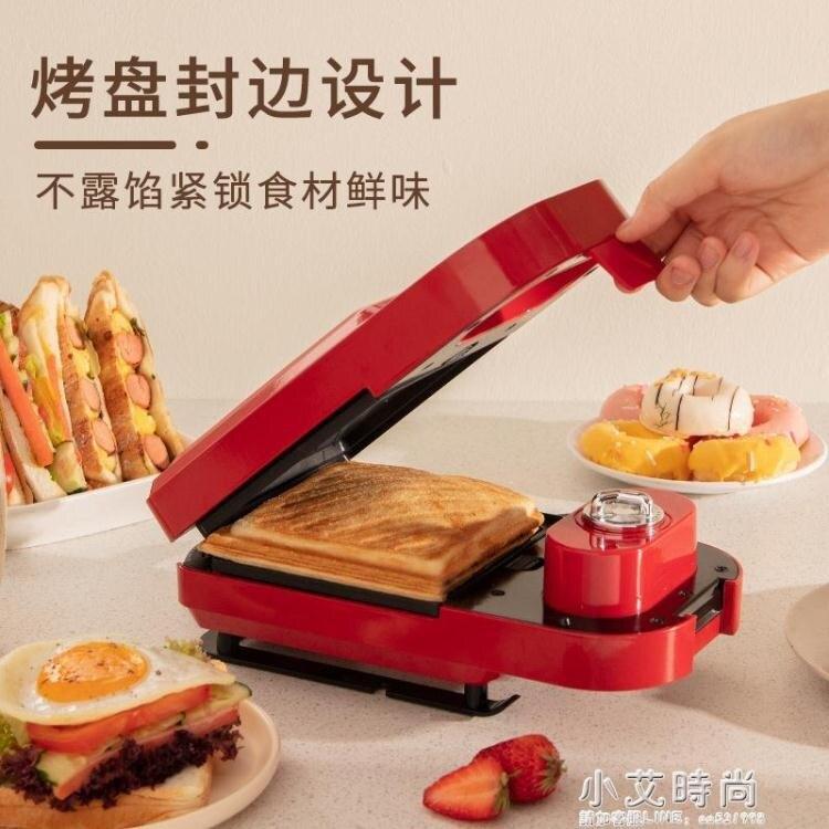 【快速出貨】日本三明治早餐面包華夫餅多功能吐司三文治輕食加熱壓烤機可定時 七色堇 新年春節送禮